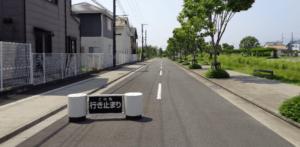 供用開始が当面見送るされた町道391号線内(仮称)新湘光公園内道路