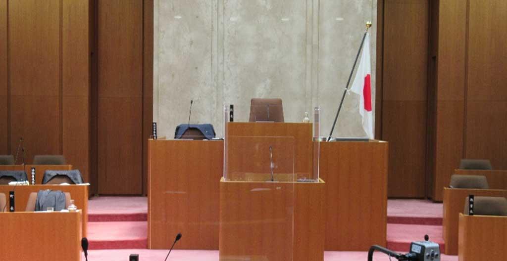 令和2年大井町議会第3回定例会