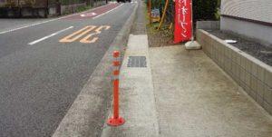 歩道、ごみ集積所の整備について