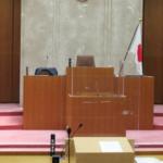 議会改革の報告