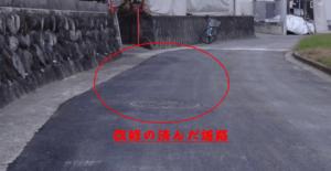 下水溝蓋の隆起による道路改修