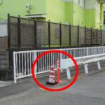 西大井排水路工事その後(2)