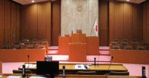 令和3年大井町議会第3回定例会
