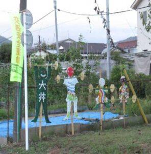 大井のかかし祭り